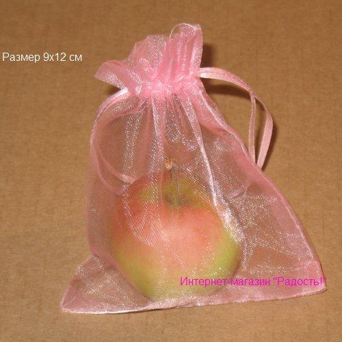 Светло-розовые подарочные мешочки из органзы, 9х12 см