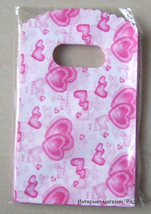 светло-розовые подарочные пакеты с парными сердечками
