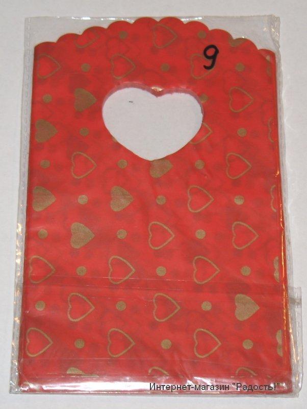 оранжевые пластиковые пакеты с сердечками