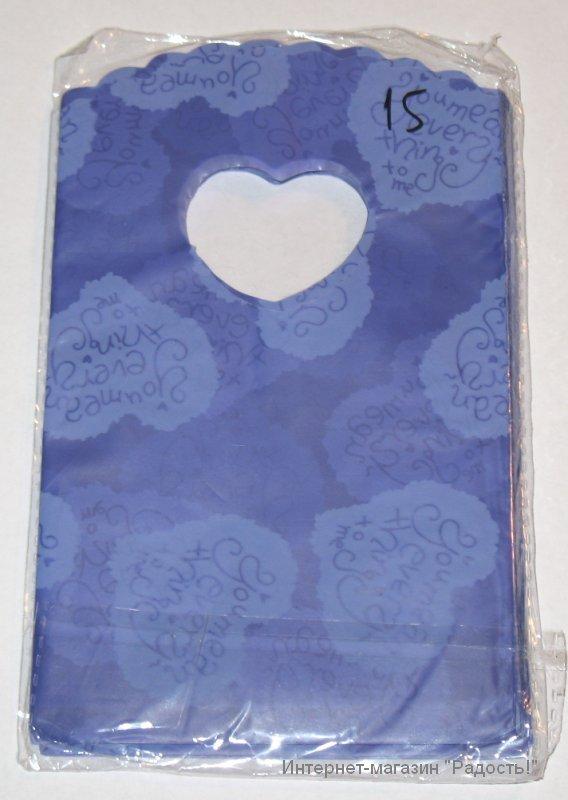 фиолетовые пластиковые пакеты с сердечками
