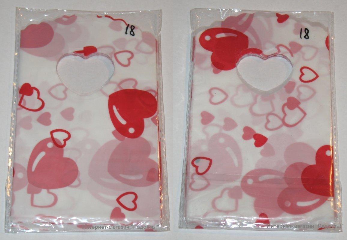 белые пластиковые пакеты с сердечками