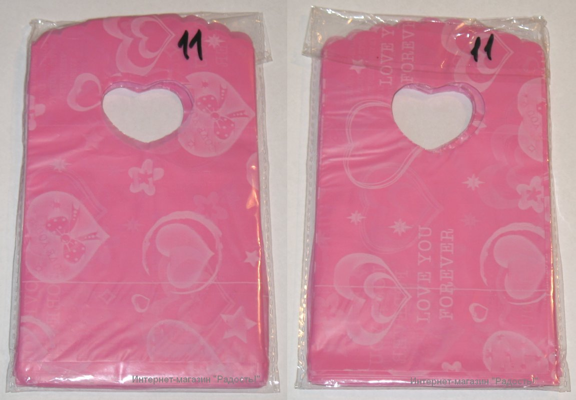 розовые пластиковые пакеты с сердечками