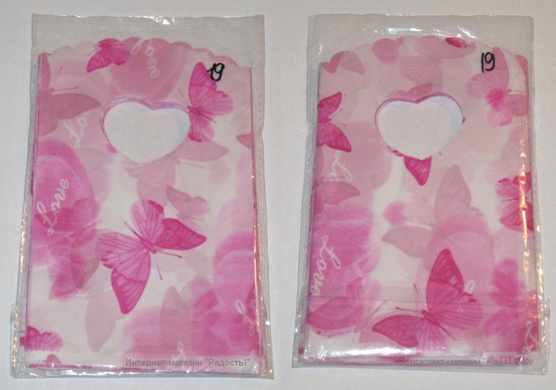 белые подарочные пакеты с бабочками и сердечками