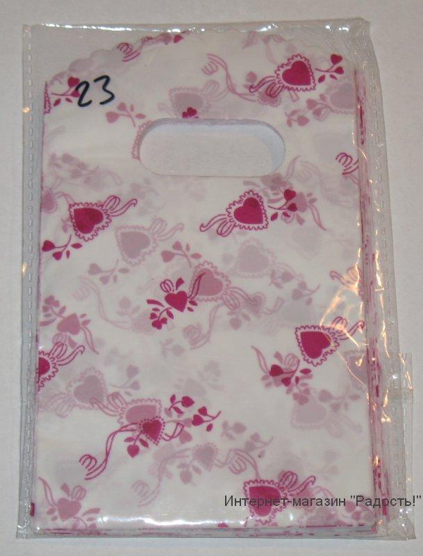 белые пластиковые пакеты с пурпурными сердечками