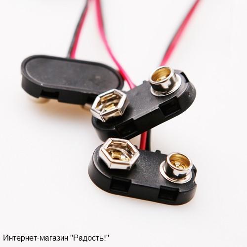 Пластиковые Разъёмы электрические для батареи 9 Вольт Крона