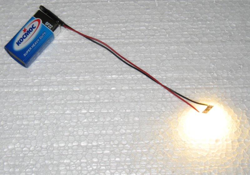 Белая светодиодная подсветка, 9 вольт