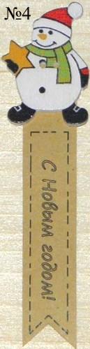 Новогодние стикеры наклейки из крафт-бумаги, с фигуркой снеговика