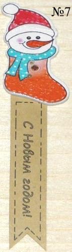 Новогодние стикеры со снеговиком, из крафт-бумаги / наклейки