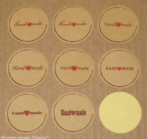стикеры Handmade, цвет бумаги - крафт, надпись - шоколадная, с красным сердечком, размер 38 мм, для товаров ручной работы