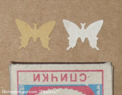 стикеры-наклейки Бабочка / стикеры купить