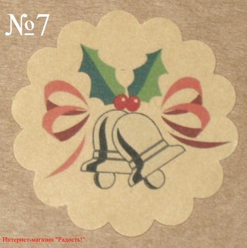стикер рисунком серебряных рождественских колокольчиков