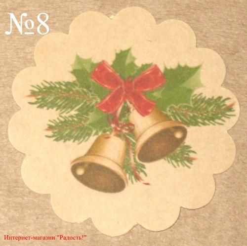 стикер с рождественскими колокольчиками и бантом