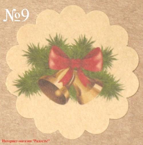 стикер с рисунком рождественского венка из ели и золотых колокольчиков