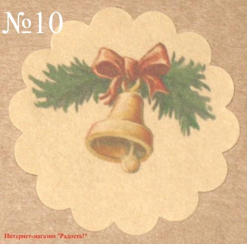 стикер с красным бантиком и золотым рождественским колокольчиком