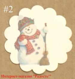 новогодний стикер с рисунком снеговика с метлой и птичкой