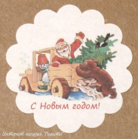 Новогодний грузовик / новогодние белые стикеры
