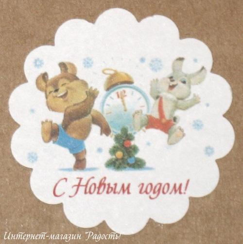 Зайчик и медвежонок / белые новогодние стикеры