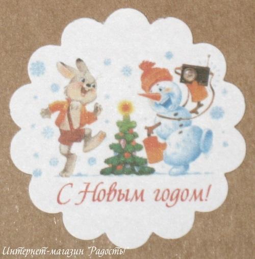 Зайчик и снеговик / новогодние стикеры белого цвета, круглые