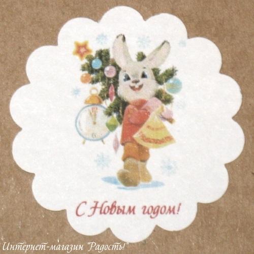 Зайчик с подарками / стикеры новогодние