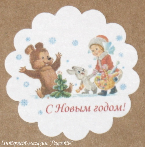 Украшаем ёлочку / новогодние стикеры из белой бумаги