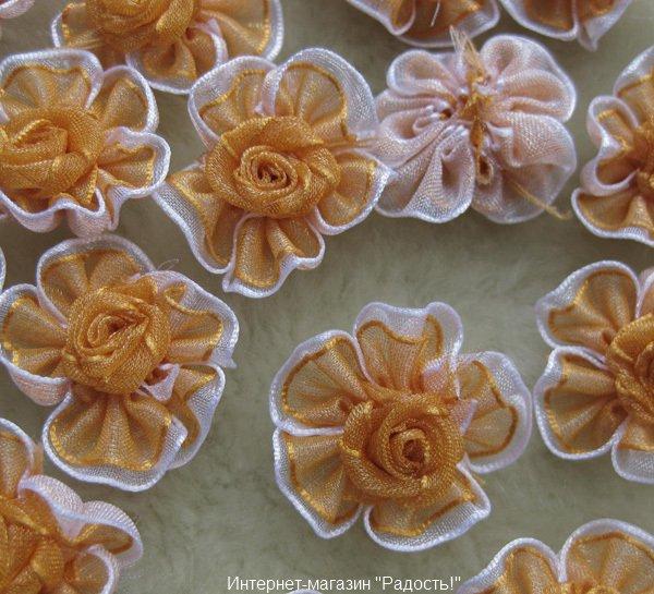золотые цветы из органзы